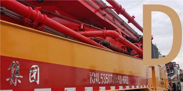 混凝土泵车臂架动作变慢该如何处理?