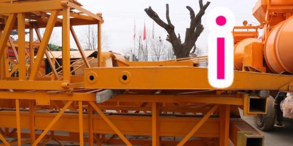 混凝土布料机手动布料杆的特点介绍—科尼乐集团