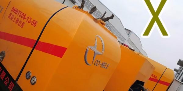 混凝土泵注桩施工有什么窍门,你知道吗?——科尼乐