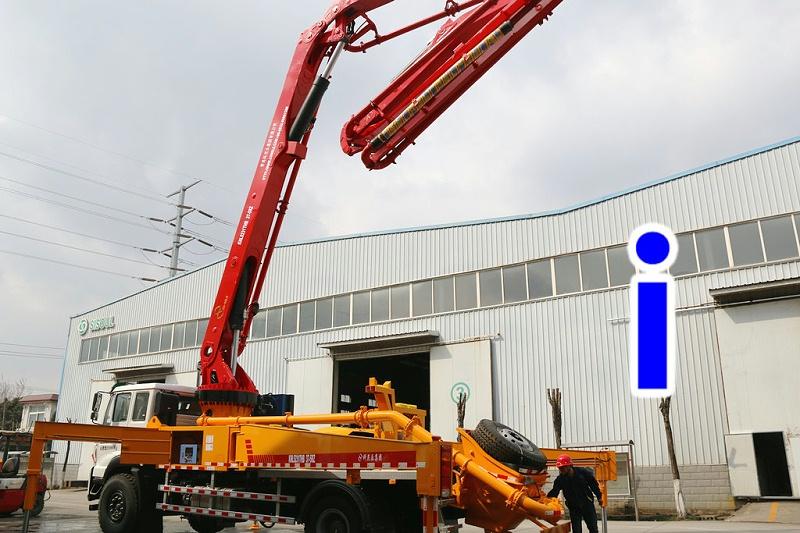 青岛小型混凝土泵车价格 (37)