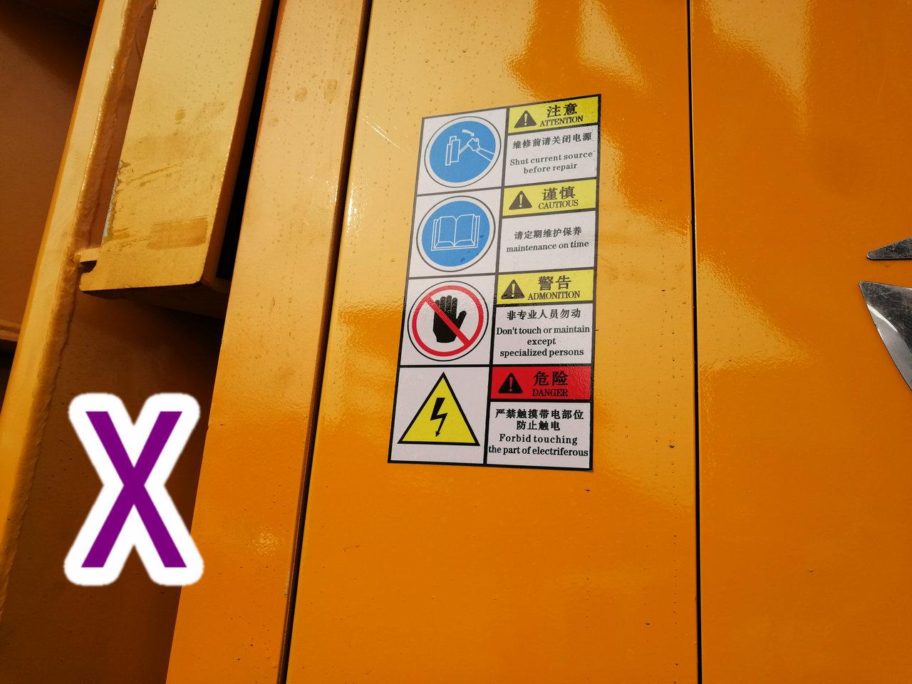 青岛小型混凝土泵车价格 (21)