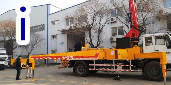 小型混凝土泵车应当怎样降低油耗,做好节能减排?(二)—科尼乐集团