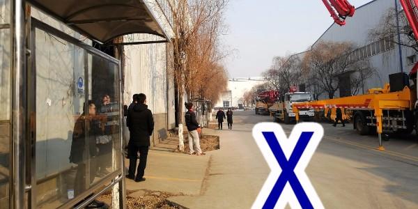 小型混凝土泵车哪些不当操作容易导致事故?(一)——科尼乐集团