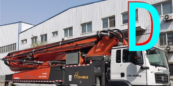 罐车内积水导致泵车泵送砼离析堵管