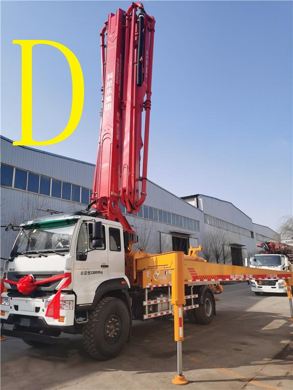 青岛混凝土泵车价格 (67)