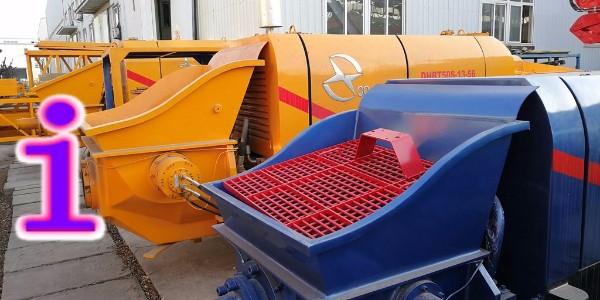 """混凝土泵采用""""增压传动""""设计理念的目的是什么?"""