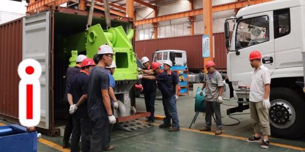 混凝土布料机工作时严禁哪些操作,才能保证其安全施工?