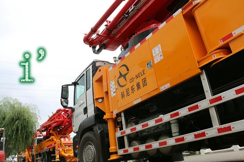 青岛小型混凝土泵车价格 (62)