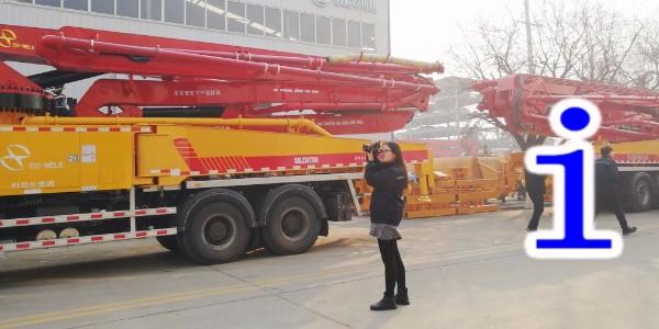 小型混凝土泵车发生堵管及油管爆裂时需要采取哪些措施?