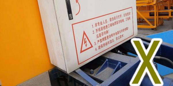 混凝土泵的液压软管怎样进行正确替换?——科尼乐集团