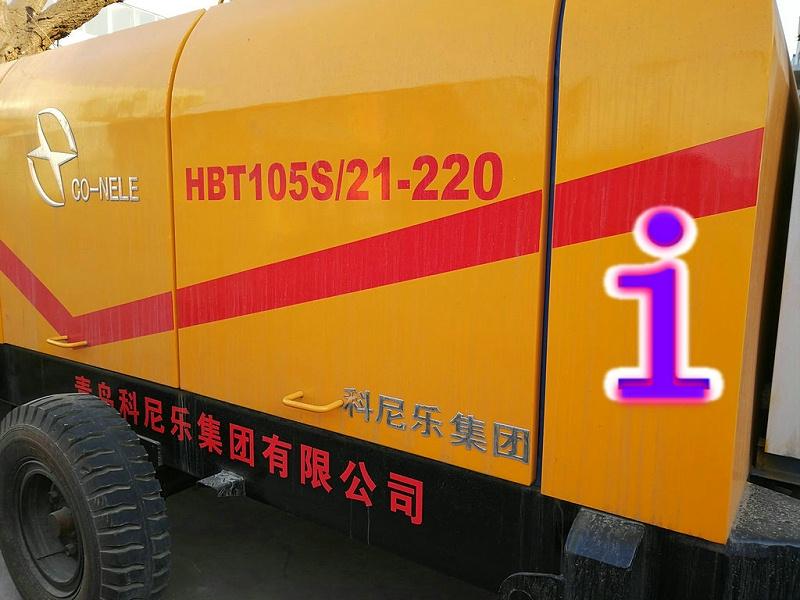 青岛混凝土输送泵价格 (24)