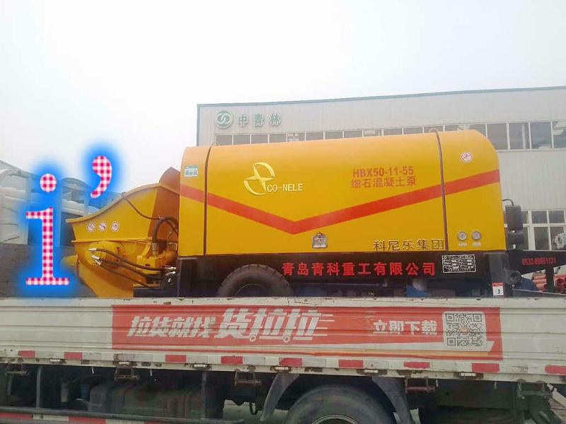 青岛混凝土输送泵价格 (29)