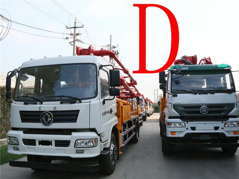 青岛混凝土泵车价格 (6)