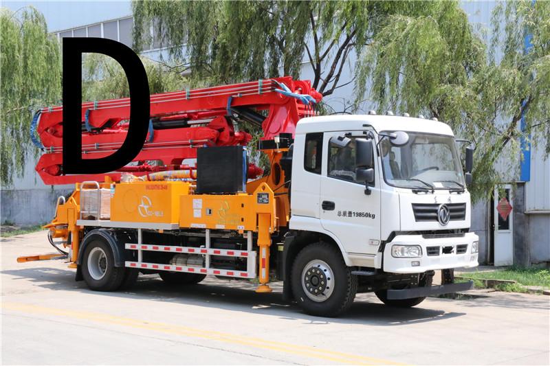 青岛泵车价格 (25)