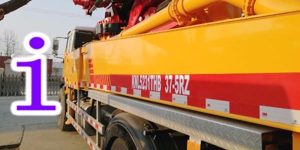 小型混凝土泵车冬季施工为什么要用热水通泵呢?