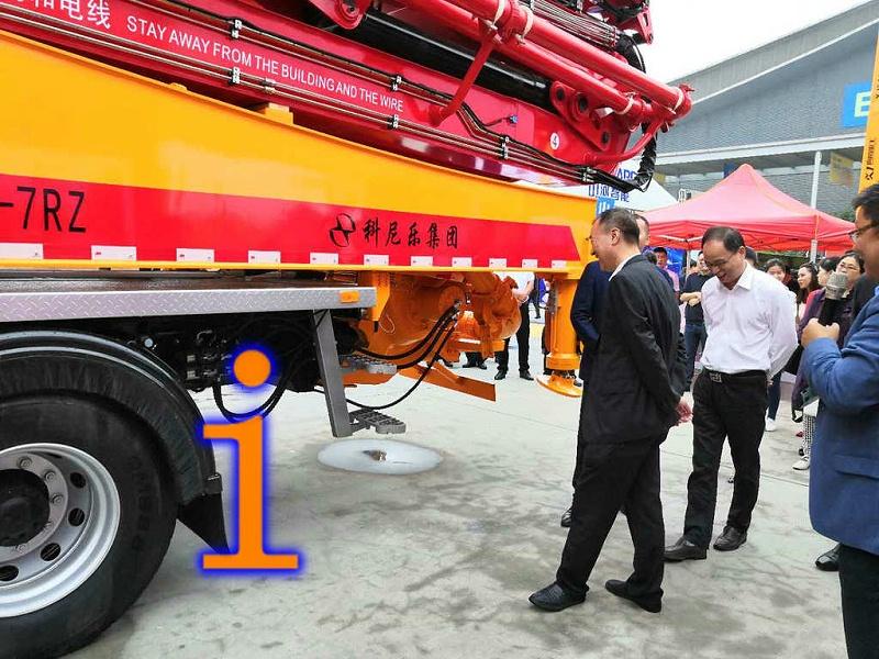 青岛小型混凝土泵车价格 (38)