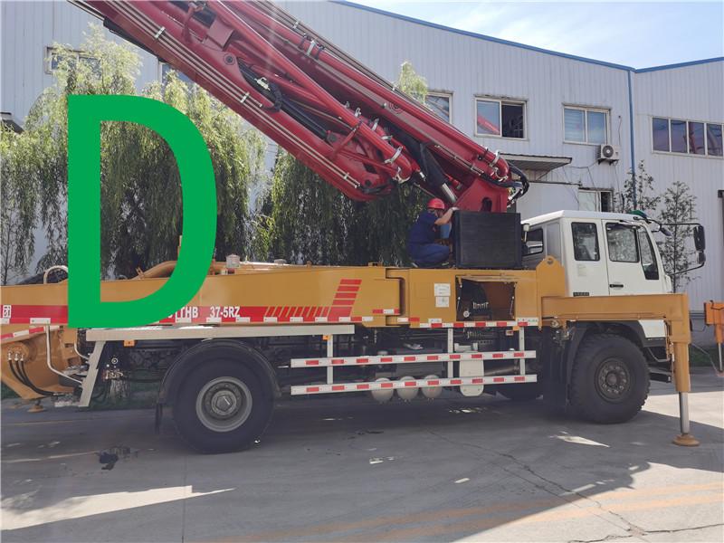青岛混凝土泵车价格 (25)