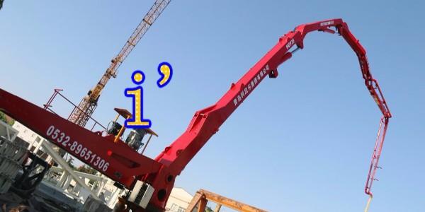 混凝土布料机回转接头管箍固定时需要保证转动灵活