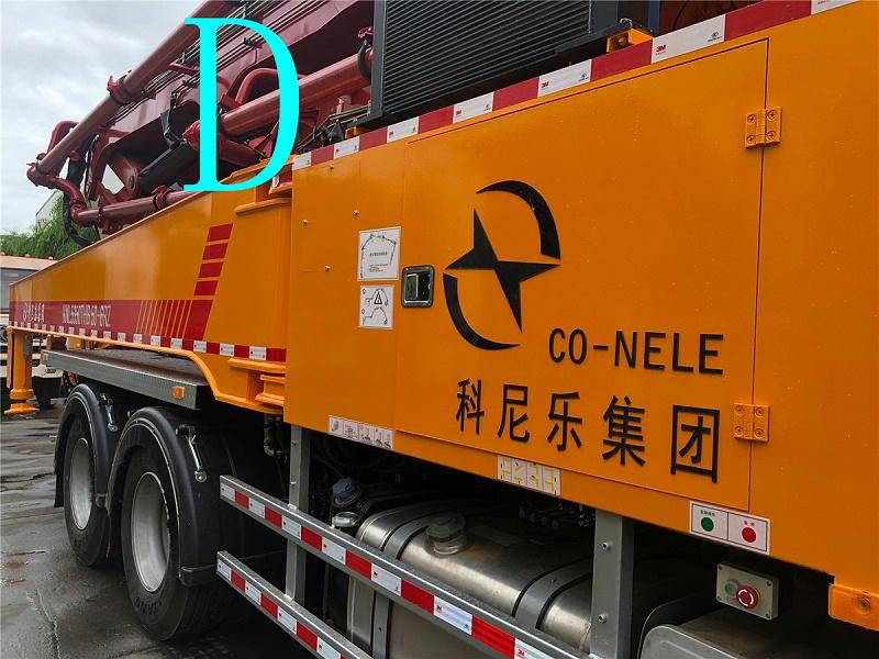 青岛小型混凝土泵车价格 (10)