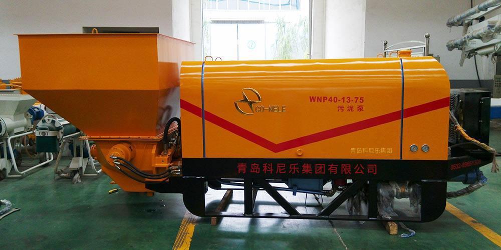 科尼乐 DHBT40S-11-56 污泥泵