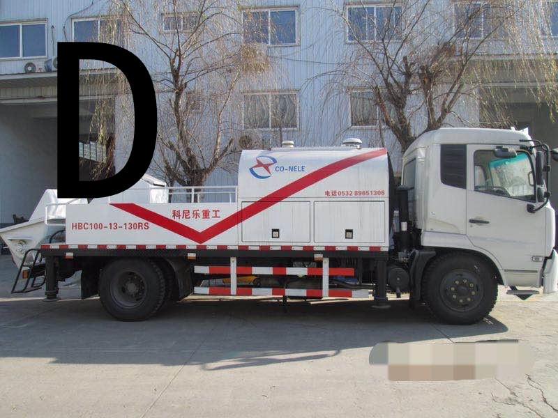 青岛泵车价格 (36)
