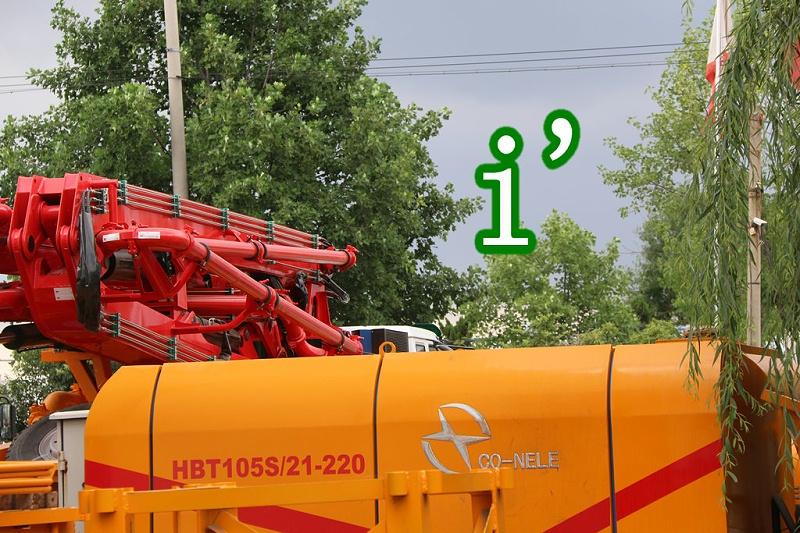 青岛混凝土输送泵价格 (17)