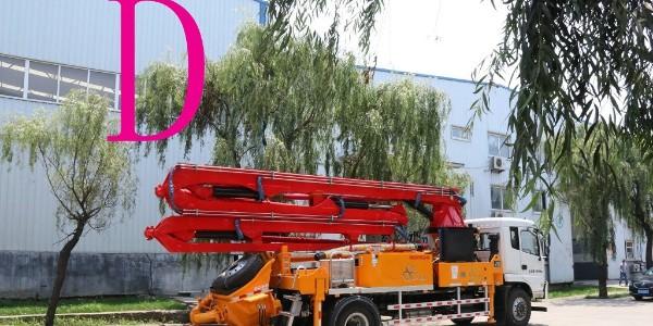 小型混凝土泵车操作前必看的19条(二)