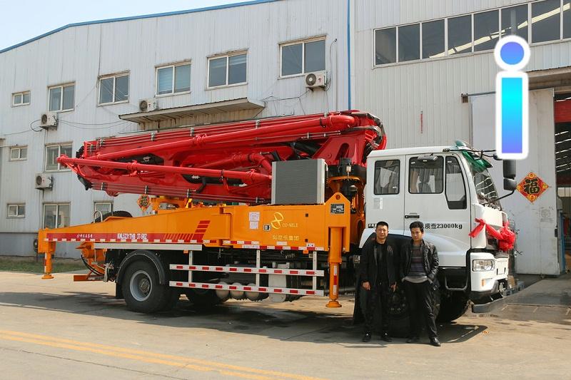 青岛小型混凝土泵车价格 (26)