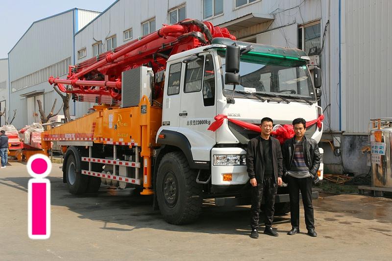 青岛小型混凝土泵车价格 (25)