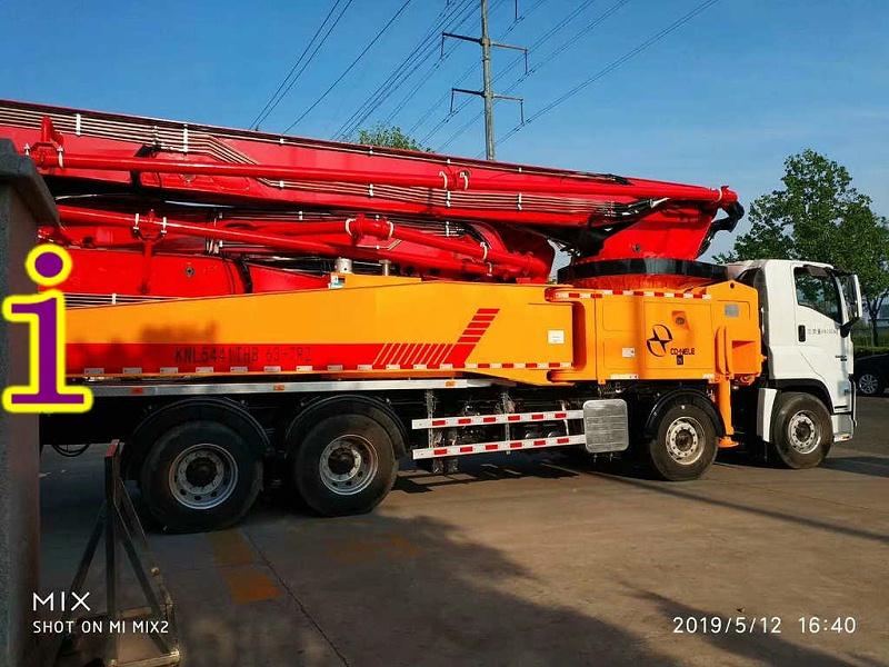 青岛小型混凝土泵车价格 (27)