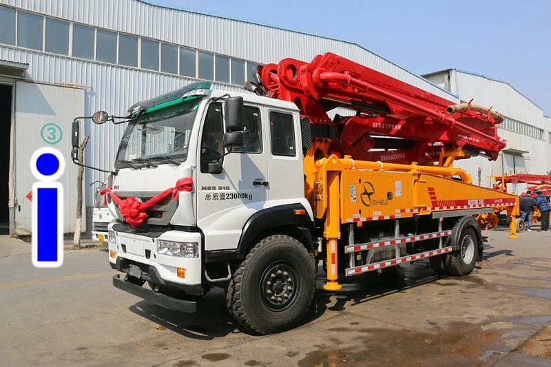 青岛小型混凝土泵车价格 (30)