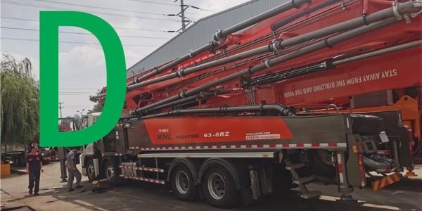 什么样的液压油适合混凝土泵车?