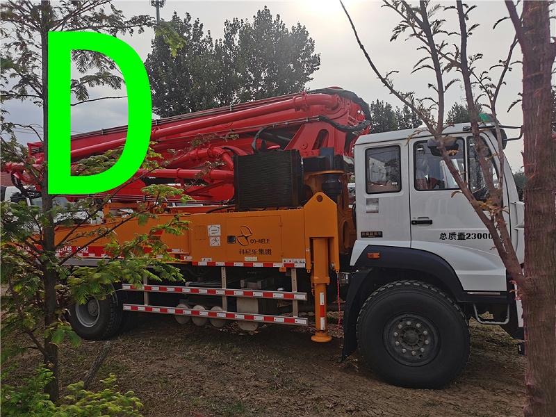 青岛混凝土泵车价格 (29)