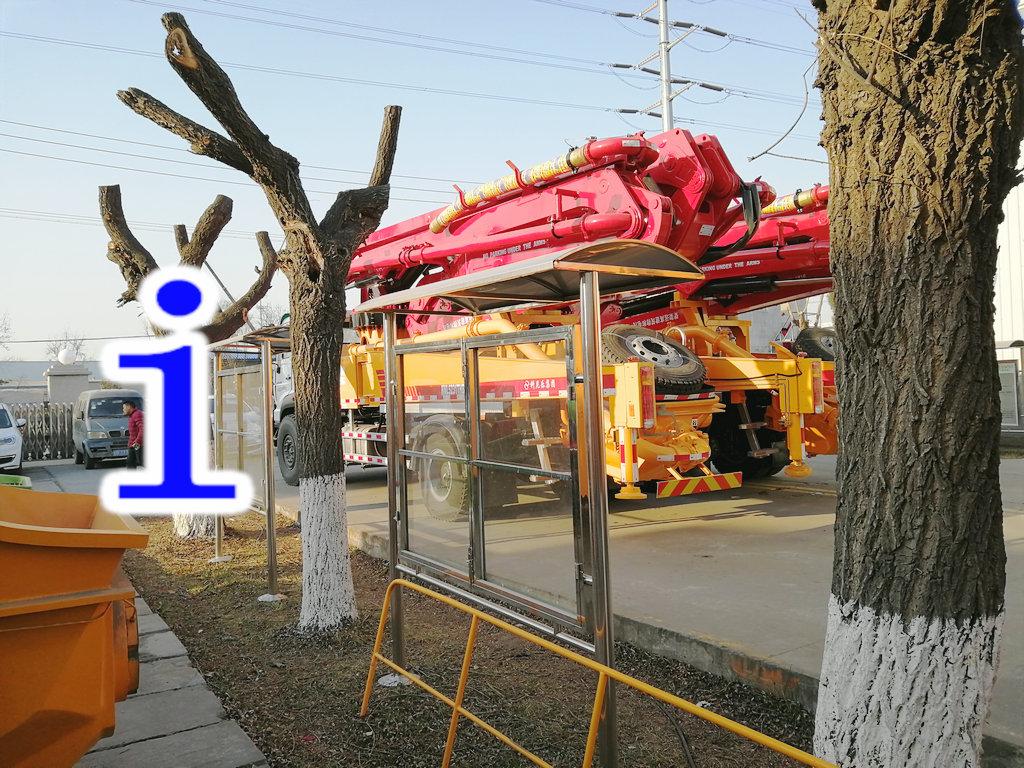 青岛小型混凝土泵车价格 (7)