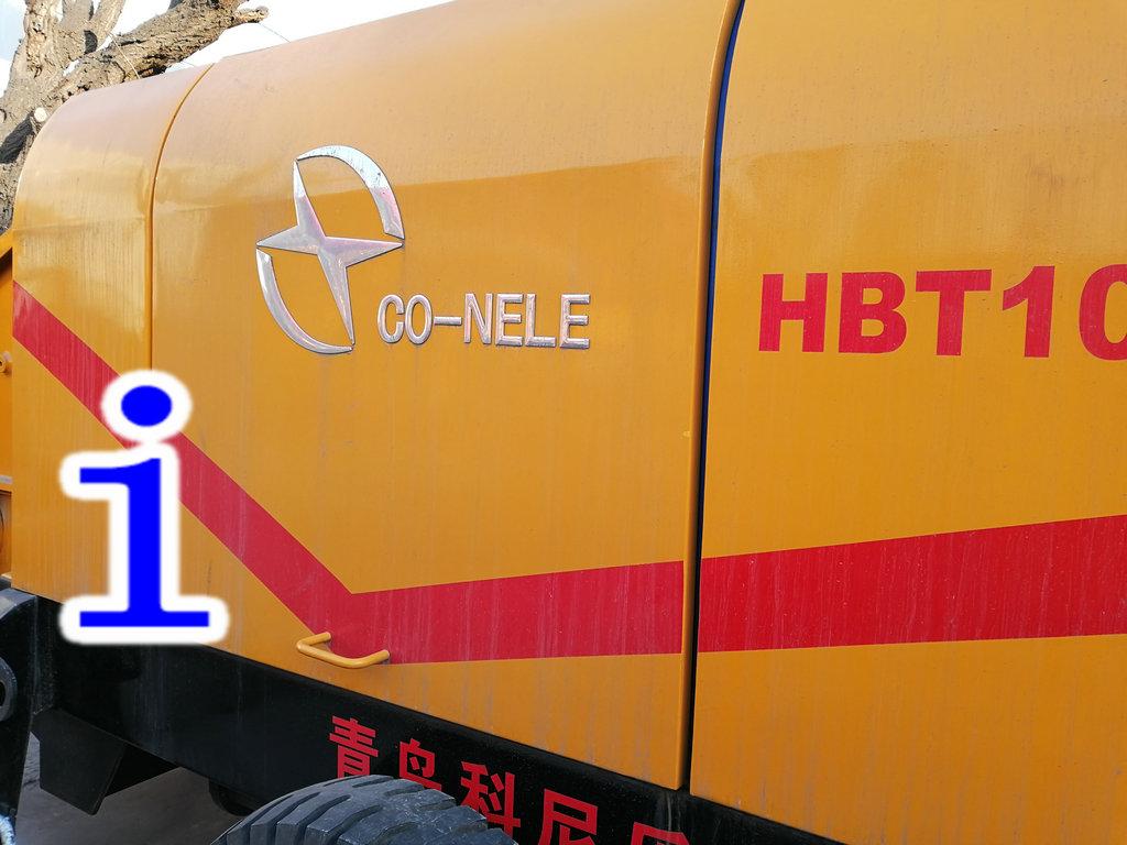 青岛小型混凝土泵车价格 (9)