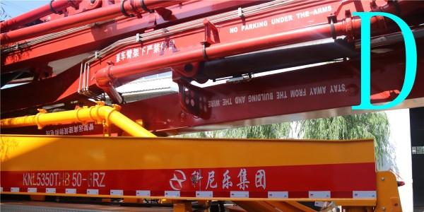 小型混凝土泵车喷漆时注意哪几点,科尼乐教您怎样解决(四)