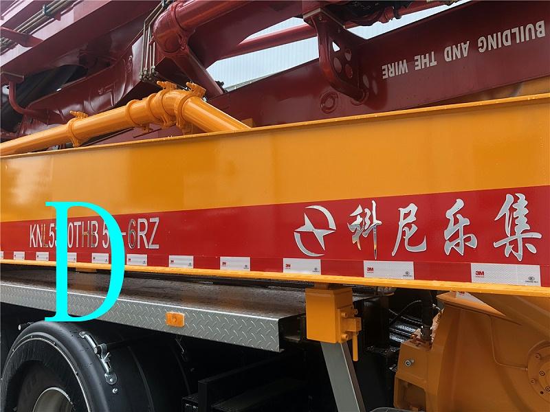 青岛小型混凝土泵车价格 (12)