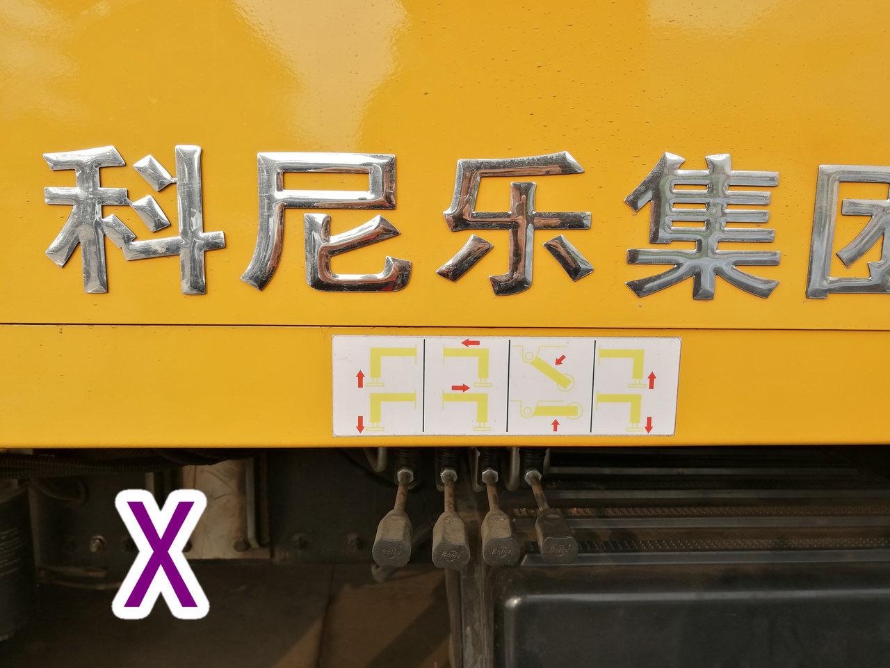 青岛小型混凝土泵车价格 (23)