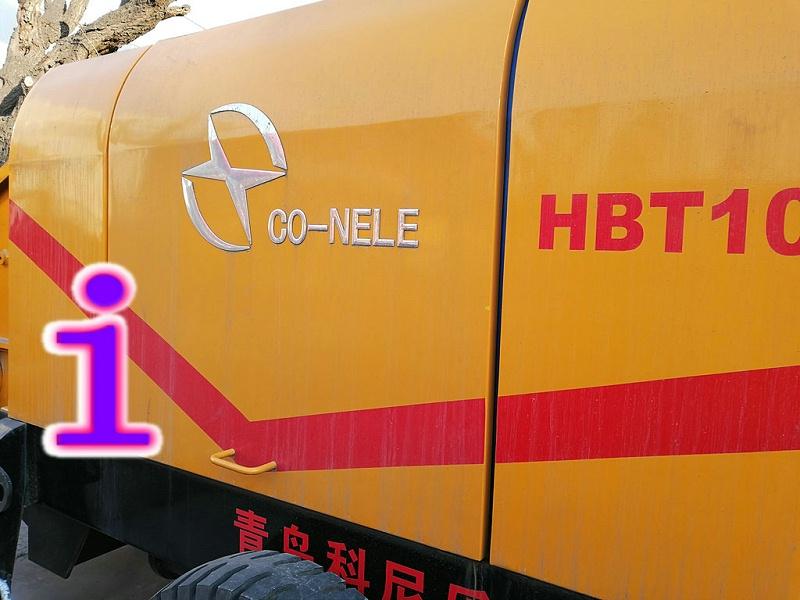 青岛混凝土泵价格 (9)