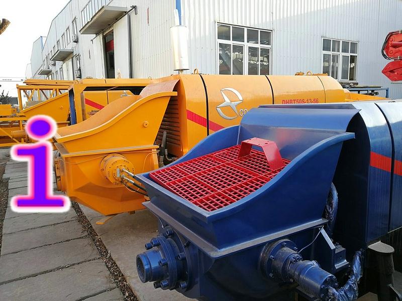 青岛混凝土泵价格 (14)