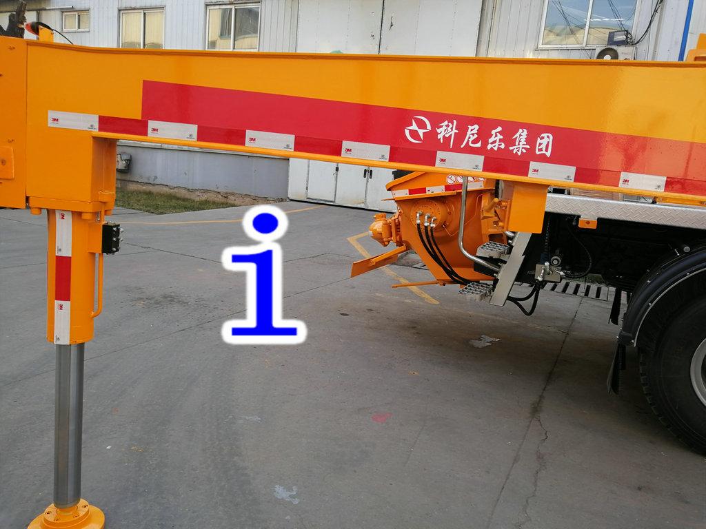 青岛小型混凝土泵车价格 (2)