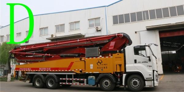 混凝土泵车发动机工作装置